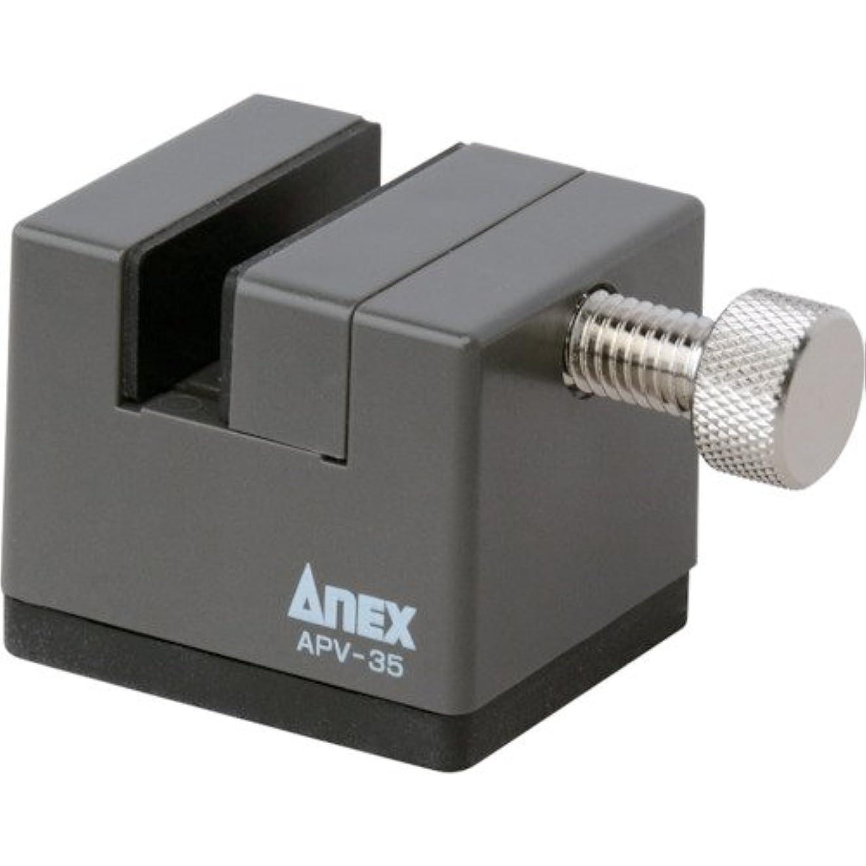 中性賞賛する最大限アネックス(ANEX) ミニバイス35 APV-35