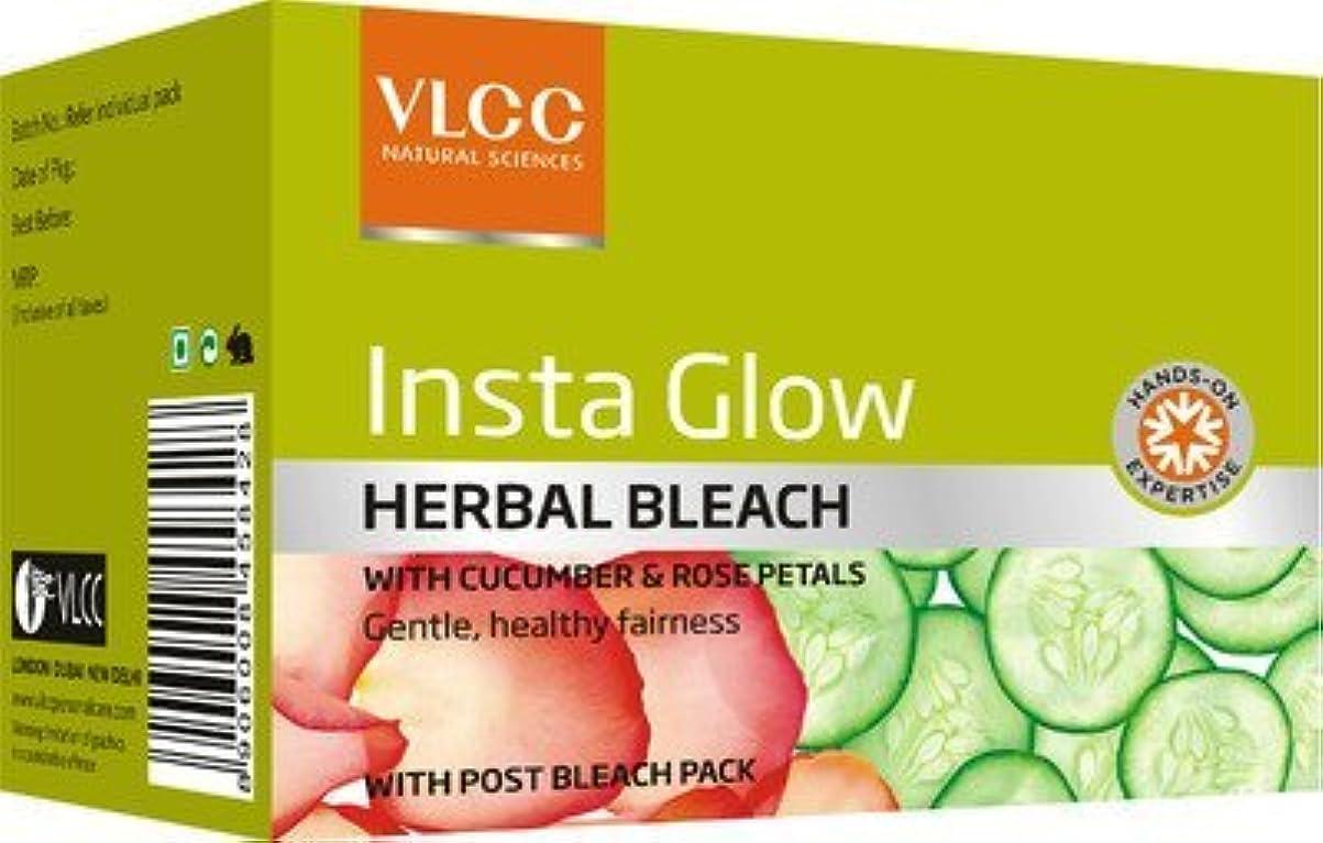 見捨てるサーフィン結核VLCC Insta Glow Herbal Bleach (Pack of 2) - 27grm