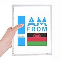 私はマラウイ出身です 硬質プラスチックルーズリーフノートノート