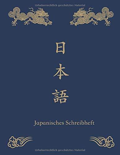 Japanisches Schreibheft: Japanisch Schreiben Lernen für deutsche Anfänger