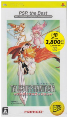 Tales of Phantasia: Full Voice Edition (PSP the Best) [Japan Import]