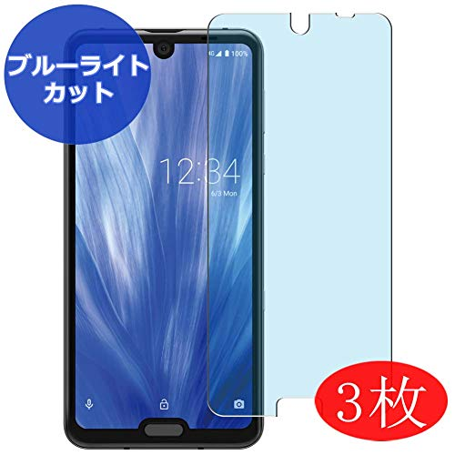 【3 Pack】 Synvy Anti Blue Light Screen Protector for Sharp AQUOS R3 SHV44 AQUOS SH-04L Anti Glare Screen Film Protective Protectors [Not Tempered Glass]