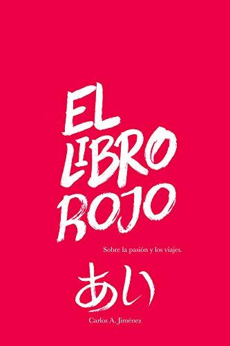 El Libro Rojo de Carlos Jiménez Ramírez