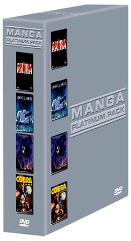Coffret Best Of Manga 4 DVD : Akira / Ghost in the Shell / Blood, The Last Vampire / Cobra, Le Film