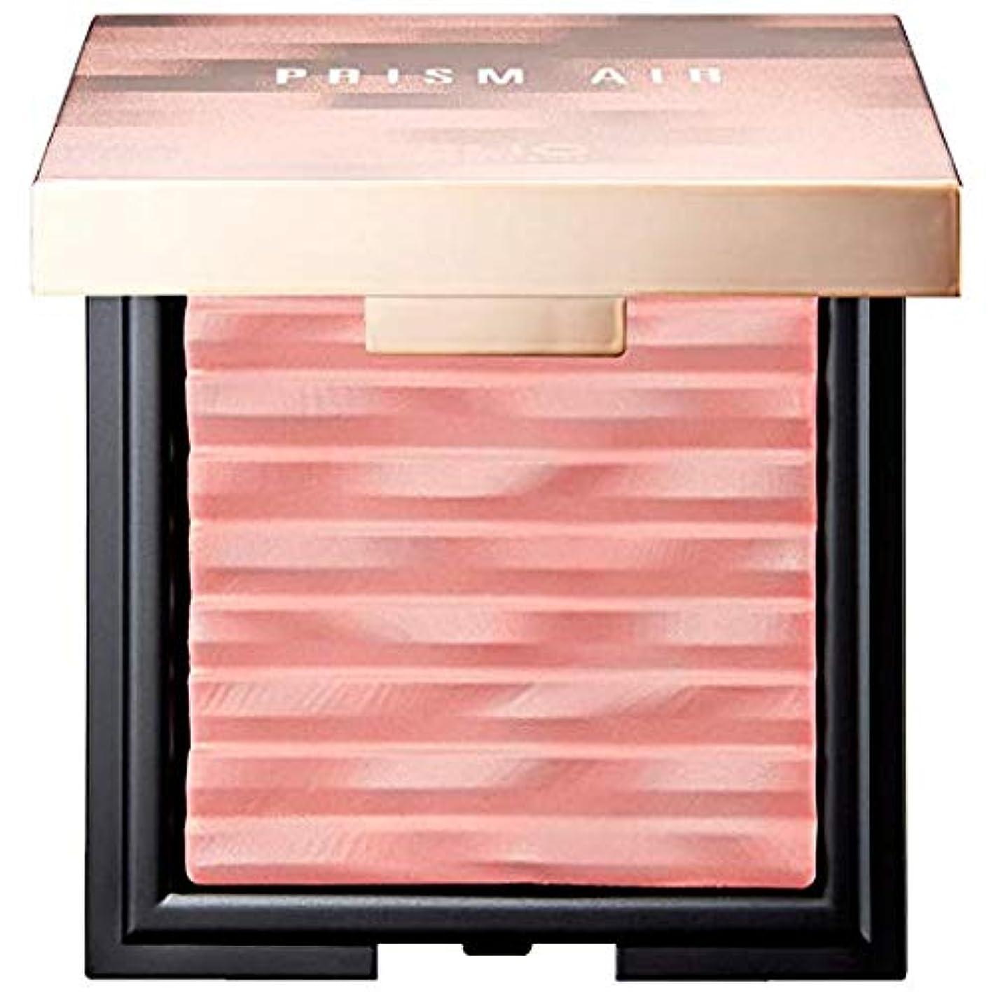 穏やかなミュウミュウ焦がすClio Prism Air Blusher クリオプリズムエアブラッシャー (#01 Muted Pink) [海外直送品]