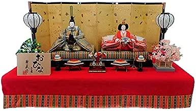 雛人形 平飾り 七番親王「重ね熨斗」毛氈飾り KN-H7-706