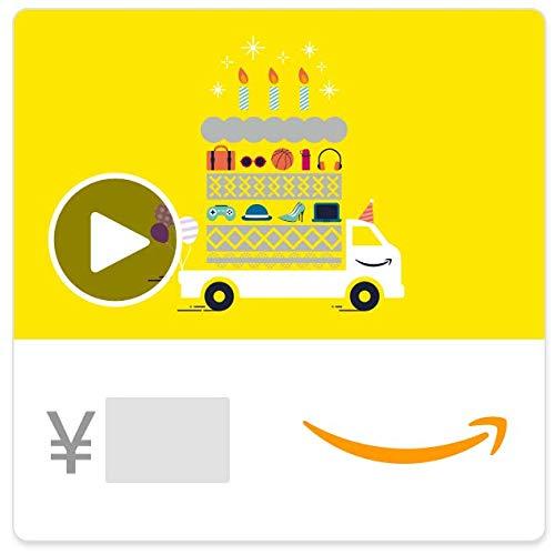 Amazonギフト券 Eメールタイプ - 誕生日トラック(アニメーション)- アニメーション