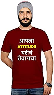 Workshop Graphic Printed T-Shirt for Men & Women | Funny Marathi Quote T-Shirts |Appla Attitude gharich thevycha | Sarcasm...