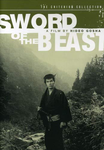 Sword of the Beast (The Criterio...