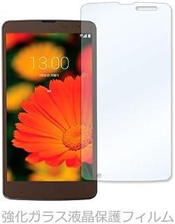 LGV32 isai vivid イサイ ビビッド 強化ガラス 液晶 保護 フィルム 2.5D 硬度9H 厚さ0.26mm ラウンドエッジ加工