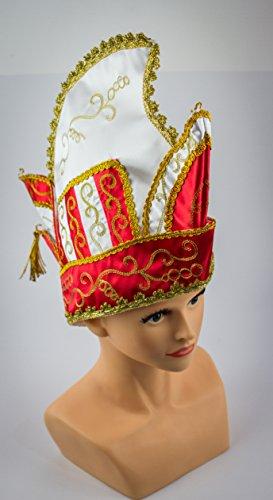 kostüm-paradies Prinzenmütze Ornatsmütze Elferratsmütze rot weiß Gold bis KW 63