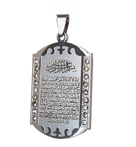Islamische Anhängerplatte ☪ – Thronvers (Ayat El Kursi) mit Kristallen und Kette, 60cm, P06