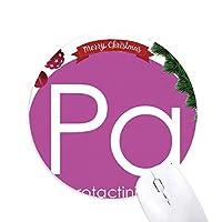 元素元素周期アクチニド クリスマスツリーの滑り止めゴム形のマウスパッド