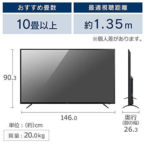 『アイリスオーヤマ 65V型 4Kチューナー 内蔵 液晶テレビ 65XUC30P 4K HDR対応 トリプルチューナー 2020年モデル』のトップ画像