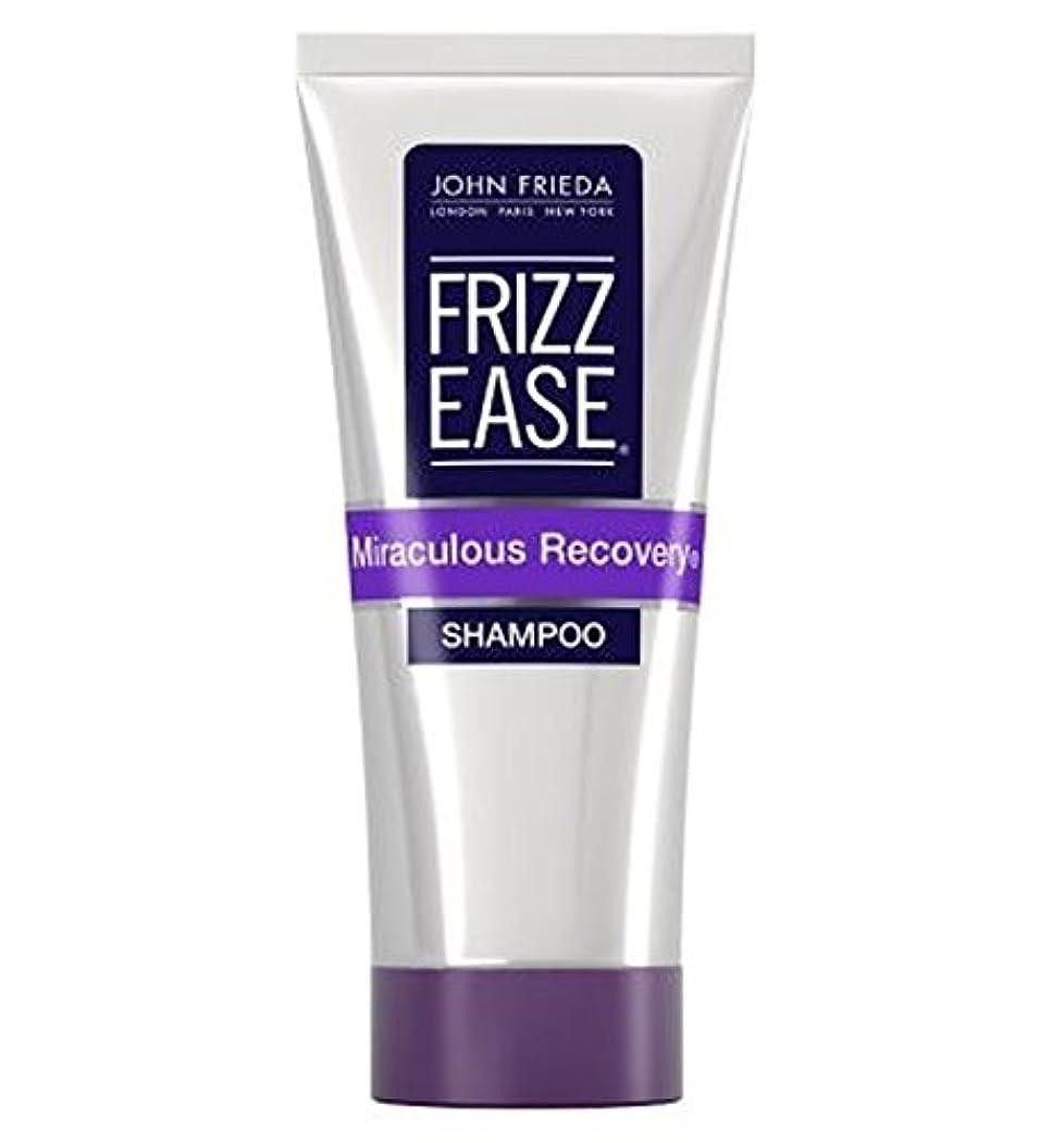 ドナウ川ばかコーデリアJohn Frieda Frizz Ease Miraculous Recovery mini shampoo 50ml - ジョン?フリーダ縮れは、奇跡的な回復ミニシャンプー50ミリリットルを緩和します (John Frieda) [並行輸入品]