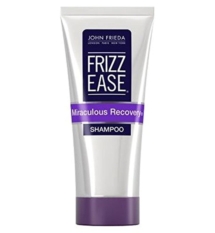 原理傾向がありますグローJohn Frieda Frizz Ease Miraculous Recovery mini shampoo 50ml - ジョン?フリーダ縮れは、奇跡的な回復ミニシャンプー50ミリリットルを緩和します (John Frieda) [並行輸入品]