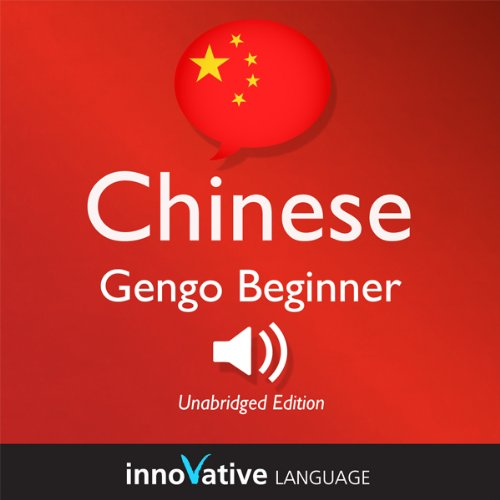 Learn Chinese: Gengo Beginner Chinese, Lessons 1-30 audiobook cover art