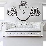 Novedad Allah Muhammad Pared de Estilo Árabe Tradicional Religión Islámica Allah Pegatinas de Pared de Vinilo | Sala de estar Dormitorio Sofá Fondo TV Fondo de pared Regalos creativos