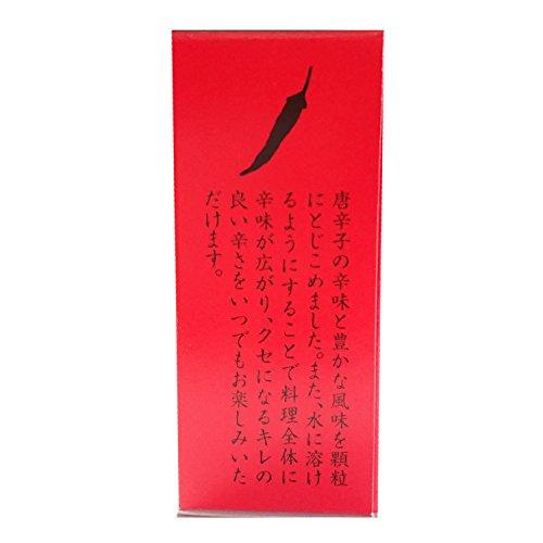 うれし野ラボ辻さん家のとける唐辛子小瓶8g×3本