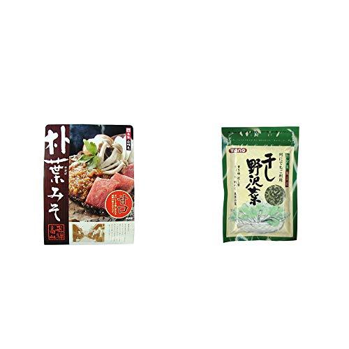 [2点セット] 飛騨山味屋 朴葉みそ(約2人前)・干し野沢菜(100g)