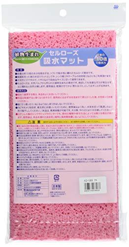ワイズキッチンセルローズ吸水マットピンクKZ-088