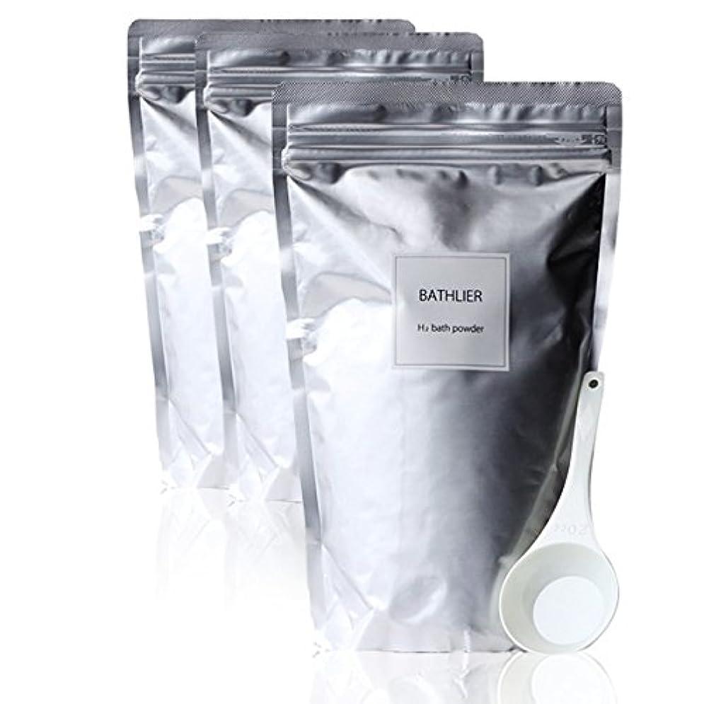 適度に六月湿地入浴剤 水素「BATHLIER H2 bath powder」RDモイストバスパウダー(1kg×3個)セット