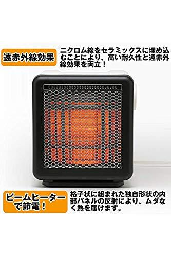 TOHO(トーホー)『ビームヒーターキューブ(RLC-BH400)』