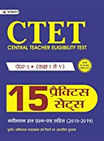 CTET Central Teacher Eligibility Test Paper -I (Class I - V ) 15 Practice Sets (hindi)