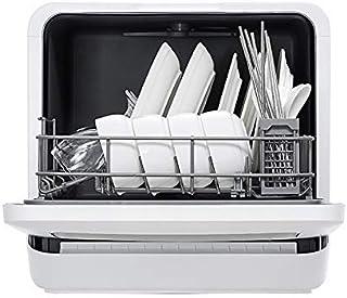 XHCP lavavajillas 3 i1 Mini Able Top DishAsher con 5 Modos de Limpieza, Home FulAutoAtiAntevajilla Inteligente con Doble Modo de Entrada, Todo el diseño