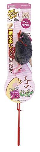 フレンドランド ちゅーちゅーマウス 猫用 CT-296