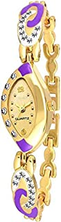 Harmi Attractive Purple and Golden Colour Combination Analogue Women's Watch