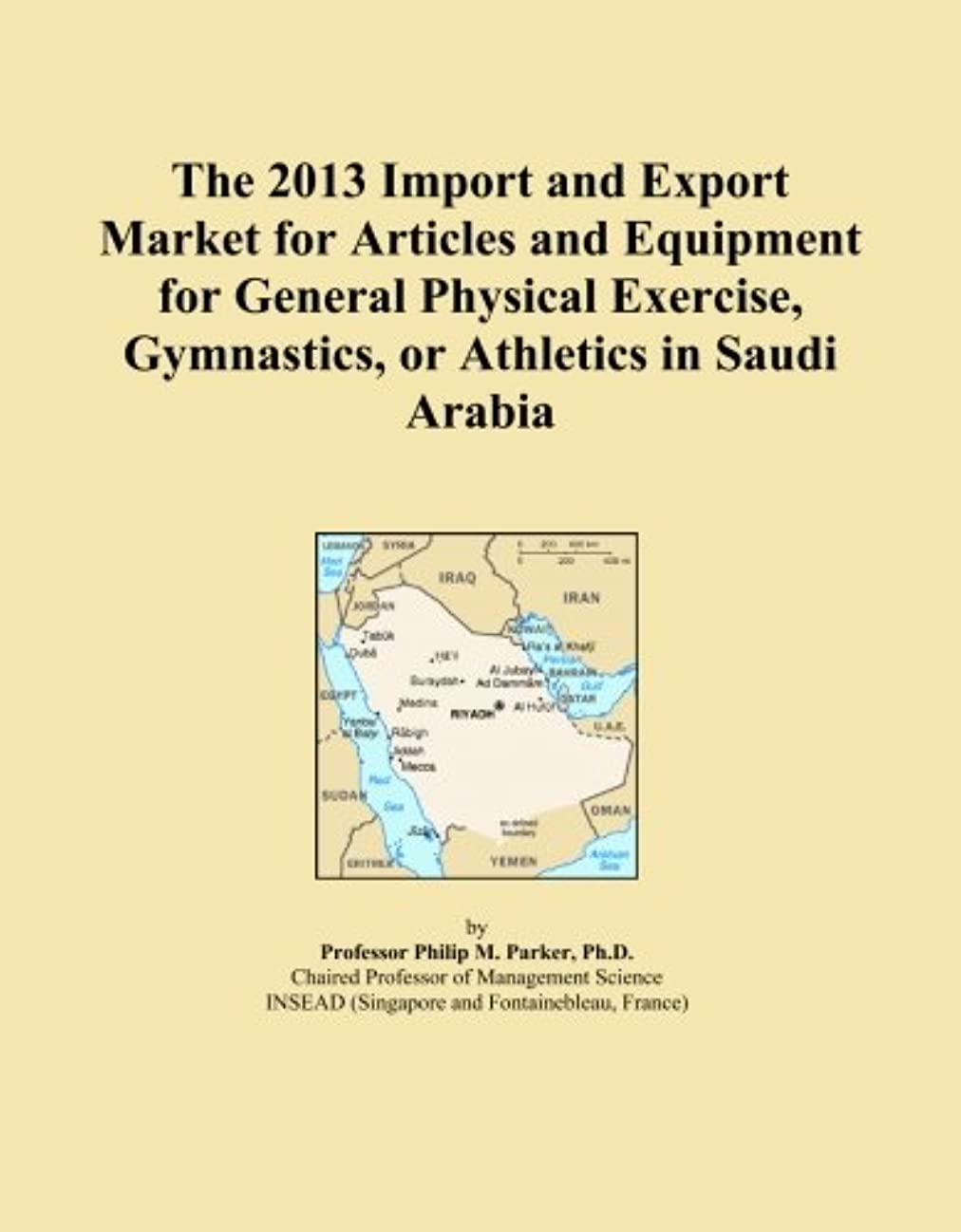 上陸細分化する歩行者The 2013 Import and Export Market for Articles and Equipment for General Physical Exercise, Gymnastics, or Athletics in Saudi Arabia