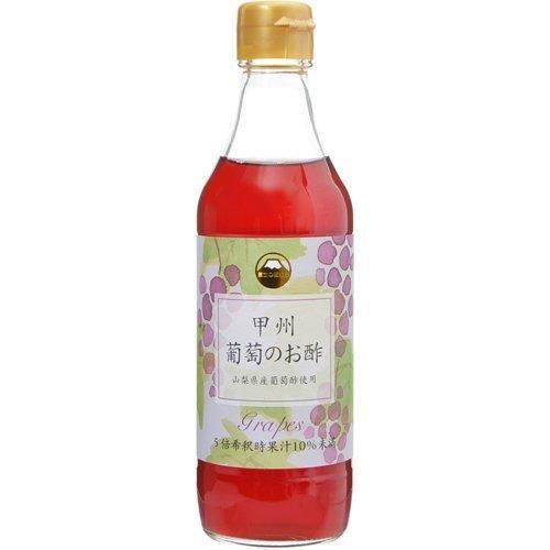 テンヨ『甲州葡萄のお酢』