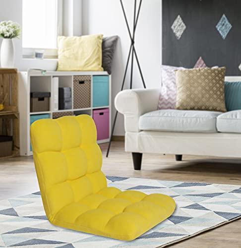 Chic Home Iconic Home Daphene Adjustable Recliner Rocker Memory Foam Armless Floor Gaming Ergonomic Chair, Yellow (FRC2745-AN)