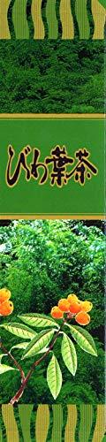 小谷穀粉『びわ葉茶』