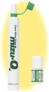携帯用ストロー浄水器 mizu-Q