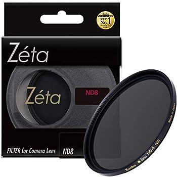 Kenkoのハイエンドシリーズ「Zéta」シリーズのNDフィルター 高精度アルミ加工の薄枠フィルターで広角レンズにも使用可能 真空蒸着技術により色味が変わらないフラットな色再現性 NDフィルターとして汎用性の高い、絞り3段分減光のND8 製造国:日本