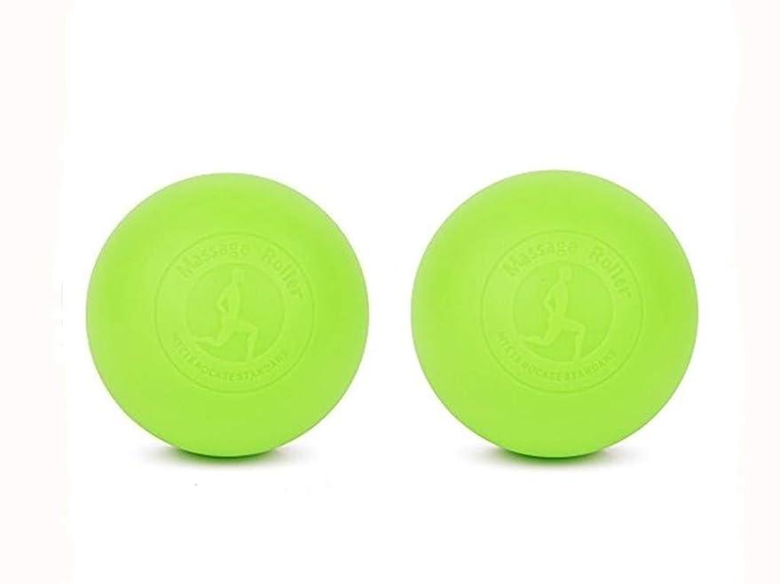 所有者復活構造的ONNSERR 深い筋肉のリラクゼーションマッサージボール トリガーポイント マッサージボール 指圧ボールマッスルマッサージボール、筋膜球 運動後に筋肉の痛みを和らげるのがよい