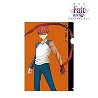 劇場版「Fate/stay night [Heaven's Feel]」 衛宮士郎 クリアファイル vol.3