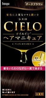 シエロ オイルインヘアマニキュア ダークブラウン × 27個セット