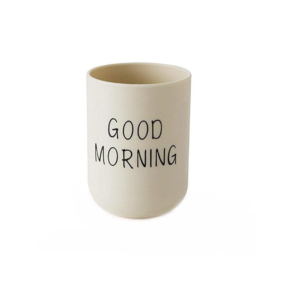 バング強盗冷笑するMessagee 歯磨きコップ マウスカップ シンプル 北欧 プラスチック製 浴室 プレゼント 5色