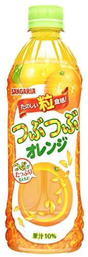サンガリア つぶつぶオレンジ ペット 500ml×24本