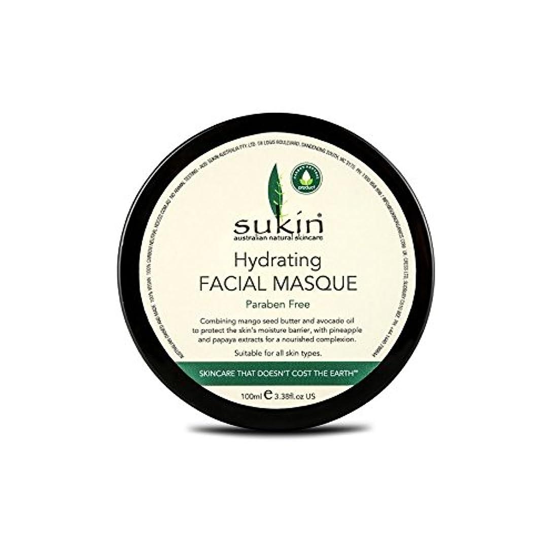 作曲家旅行代理店燃やすSukin Hydrating Facial Masque 100ml (Pack of 6) - 水和顔の仮面劇の100ミリリットルを x6 [並行輸入品]