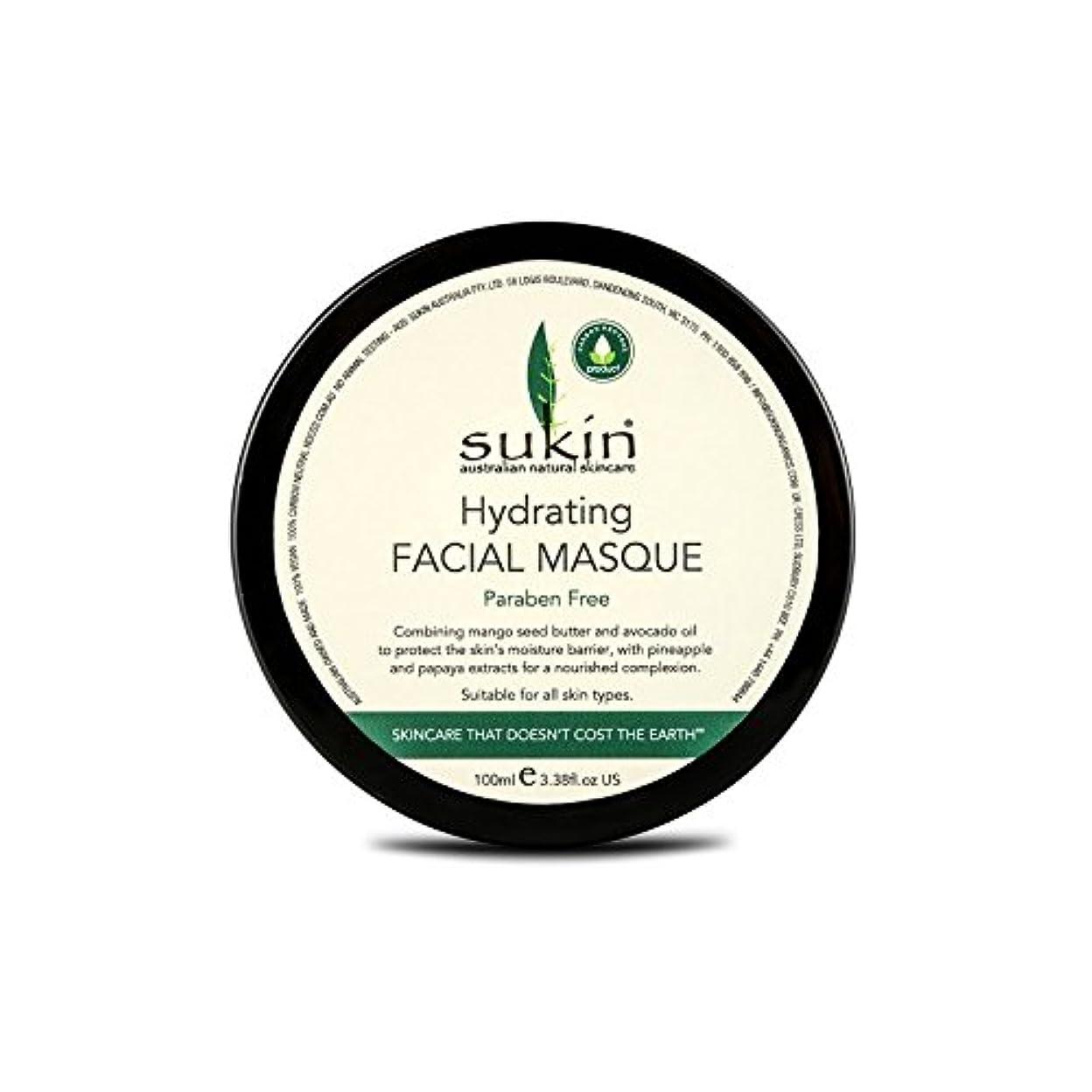 取る安全なブランクSukin Hydrating Facial Masque 100ml (Pack of 6) - 水和顔の仮面劇の100ミリリットルを x6 [並行輸入品]