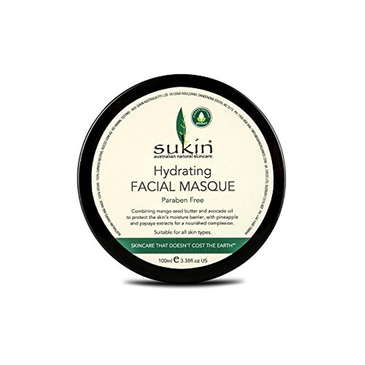 平等アフリカ娯楽水和顔の仮面劇の100ミリリットルを x4 - Sukin Hydrating Facial Masque 100ml (Pack of 4) [並行輸入品]