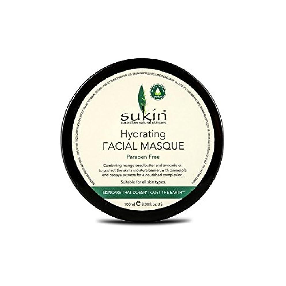 溶岩残基セクションSukin Hydrating Facial Masque 100ml - 水和顔の仮面劇の100ミリリットルを [並行輸入品]