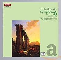 """Symphony 6 """" Pathetique """""""