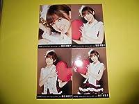 AKB48篠田麻里子月別ランダム写真4枚2010.February2010年2月バレンタイン