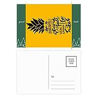 甘いパイナップルイエローの引用 グッドラック・ポストカードセットのカードを郵送側20個