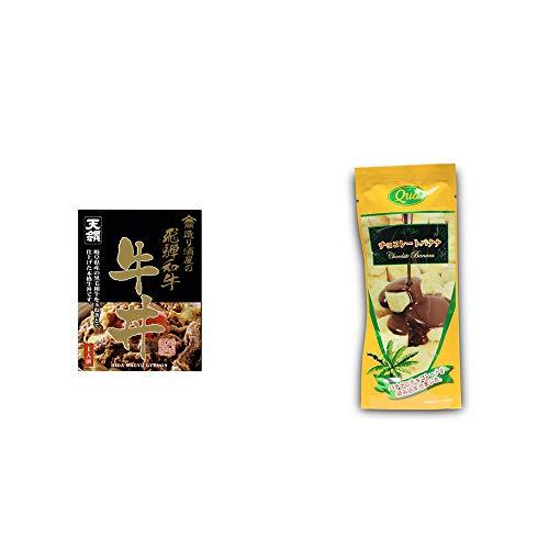 [2点セット] 天領酒造 造り酒屋の飛騨和牛 牛丼(1人前)・フリーズドライ チョコレートバナナ(50g)